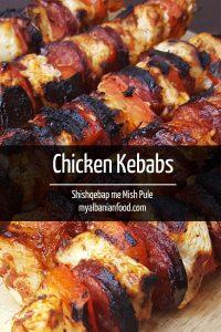 Albanian Chicken Kebabs